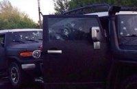Прокуратура почала розслідувати вбивства священика в Костянтинівці та подружжя в Луганській області