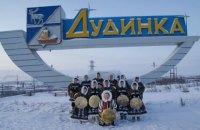 Жители Таймыра просят Путина вернуть полуострову статус автономного округа