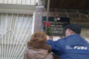Гримчак: на 4 тыс. узников Лукьяновского СИЗО предусмотрено 17,5 врачей (Документ)