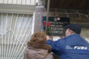 Власенко: Тимошенко не получает должного лечения и в медчасти СИЗО