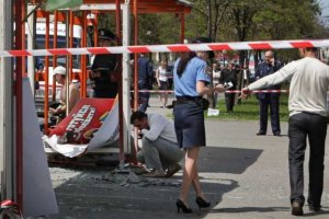 """Днепропетровские террористы скачали """"рецепт"""" взрывчатки в Интернете"""