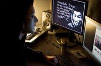 В ООН представлен проект резолюции о недопустимости электронного шпионажа