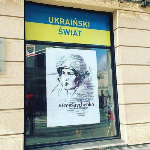 Савченко в Польше