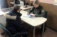В Шегинях 34-летний мужчина на корточках пытался пройти через пункт пропуска в Польшу