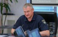 Глава Национальной полиции поручил взять под защиту таборы ромов