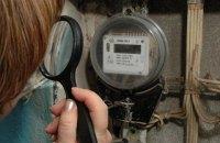 НКРЕКП скоротила терміни оплати рахунків за електрику