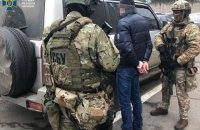 СБУ и грузинская служба госбезопаности предупредили заказное убийство в Грузии