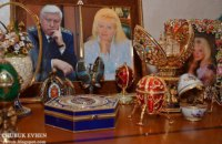 Суд арештував колекцію цінностей Пшонки