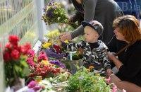 В Киеве почтили память погибших под Иловайском бойцов
