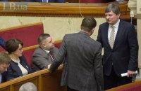 Рада відмовилася включити в порядок денний законопроект про Нацбюро фінбезпеки