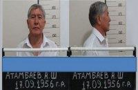 Атамбаєв відмовився співпрацювати зі слідством