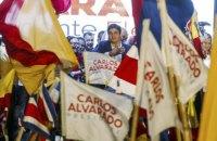 Супергод выборов в Латинской Америке. Что нужно знать о предстоящем голосовании в этом регионе