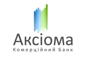 """Міліція виявила конвертаційний центр у банку """"Аксіома"""""""