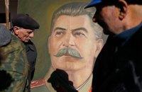 72% українців вважають Сталіна жорстоким нелюдом-тираном, - опитування