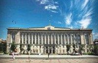 Зеленський призначив голову Черкаської області
