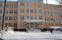 Табачника обвиняют в предвзятом отношении к Институту украиноведения