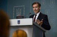 Вениславский: законопроект Зеленского о роспуске КСУ является абсолютно обоснованным