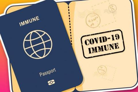 """Финляндия хочет ввести """"паспорт вакцинации"""""""