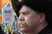 """""""Наша Украина"""" митинговала против харьковских соглашений, регионалы - за"""