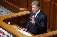 Порошенко не собирается распускать парламент