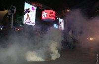 В Одессе сорвали концерт Лободы