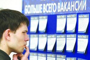 На Киев приходится 60% вакансий в Украине