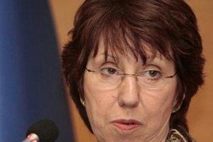 Ештон: ЄС готовий брати участь у розслідуванні сутичок у Києві