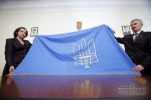 В России собираются запретить символику ОУН