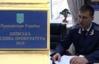 Пойманный на взятке в $150 000 бывший прокурор-зять Кивалова 4 года избегает наказания и розыска