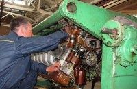 ВАКС начал рассмотрение дела по Львовскому бронетанковому заводу