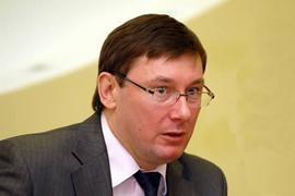 """Луценко пойдет по списку """"Батькивщины"""" в облсовет"""
