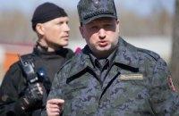 Турчинов: задача локализовать террористов не выполнена