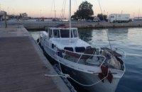 В Средиземном море задержали украинскую яхту с 60 мигрантами