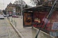 На заході України можуть ввести комендантську годину на вихідних, - мер Івано-Франківська