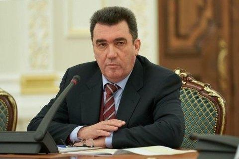 """Секретарь СНБО назвал """"отдельные действия определенных органов"""" угрозой нацбезопасности Украины"""