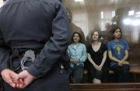 Защита Pussy Riot обжаловала приговор