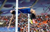 Украину на последнем этапе Бриллиантовой лиги будут представлять 8 спортсменов
