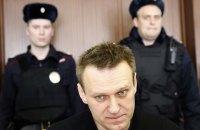 В Москве задержали Навального (Обновлено)