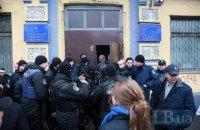 Группу поддержки Коханивского в Святошинском суде задержали
