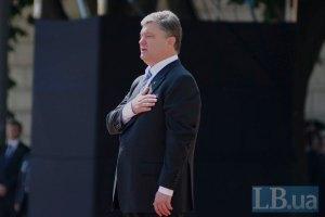 Порошенко озвучил план урегулирования ситуации на Донбассе