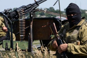 Боевики установили зенитную установку на крыше академии в Стаханове