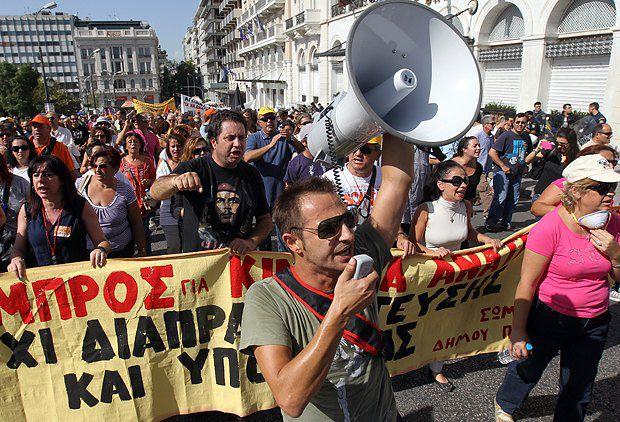 Антиправительственный протест в Греции