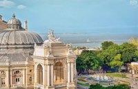 Одесса – Юго-Запад империи или Северо-Восток Средиземноморской цивилизации