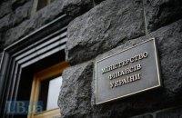 В Україну зайшли $ 1,3 млрд від розміщення євробондів