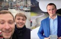 """Журналісти розкрили схему масштабних розкрадань в """"Укроборонпромі"""""""