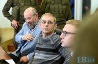 Суд оставил Пашинского под стражей