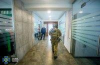 СБУ викрила махінації з нерухомістю у центрі Києва на $4 млн