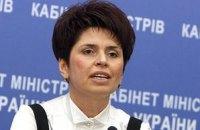 """Глава Госказначейства заявила, что Тимошенко не тратила """"киотские деньги"""""""