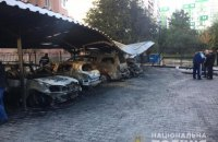 Ночью на автостоянке в Одессе сгорели пять автомобилей
