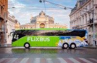 Автобусный лоукостер FlixBus отправил свой первый рейс из Украины в Чехию